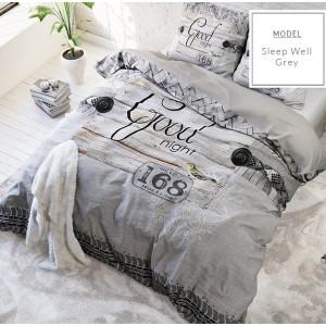 Moderné posteľné 3D obliečky z mikrovlákna v sivej farbe s motívom dreva