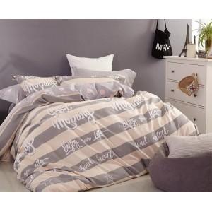Béžové posteľné obliečky Good Morning