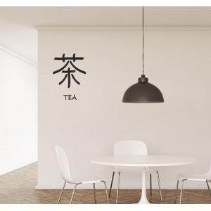 Nálepka na stenu čínsky znak