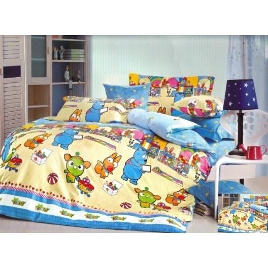 Modro žltá obliečka na detskú posteľ s motívom zvieratiek