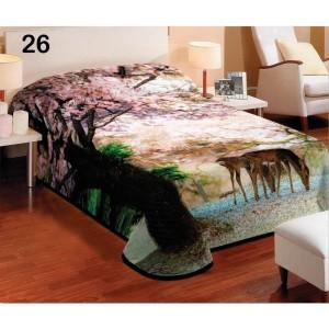 Béžová prikrývka na gauč s pasúcími sa koňmi