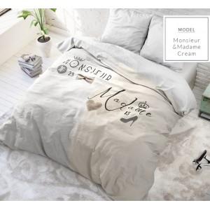 Bavlnené francúzske posteľné obliečky pre partnerov krémovej farby