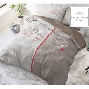 Luxusné obliečky 200x220 béžovej farby
