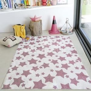 Béžový koberec so vzorom hviezdičiek