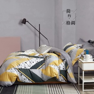 Krásne moderné žlté obojstranné posteľné obliečky
