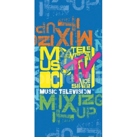Detský uterák s motívom MTV RDB15